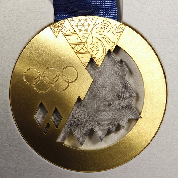 Olympic Gold Medal